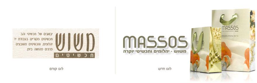 massosold11