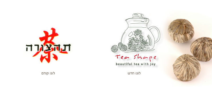 tea-shape-1